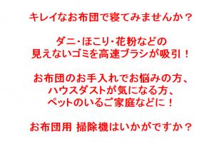 H250706_12