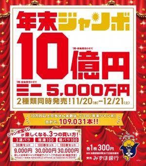 1002_2019_nj_leaflet_out