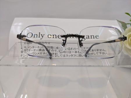 ローデンストックのオンリーワンメガネ